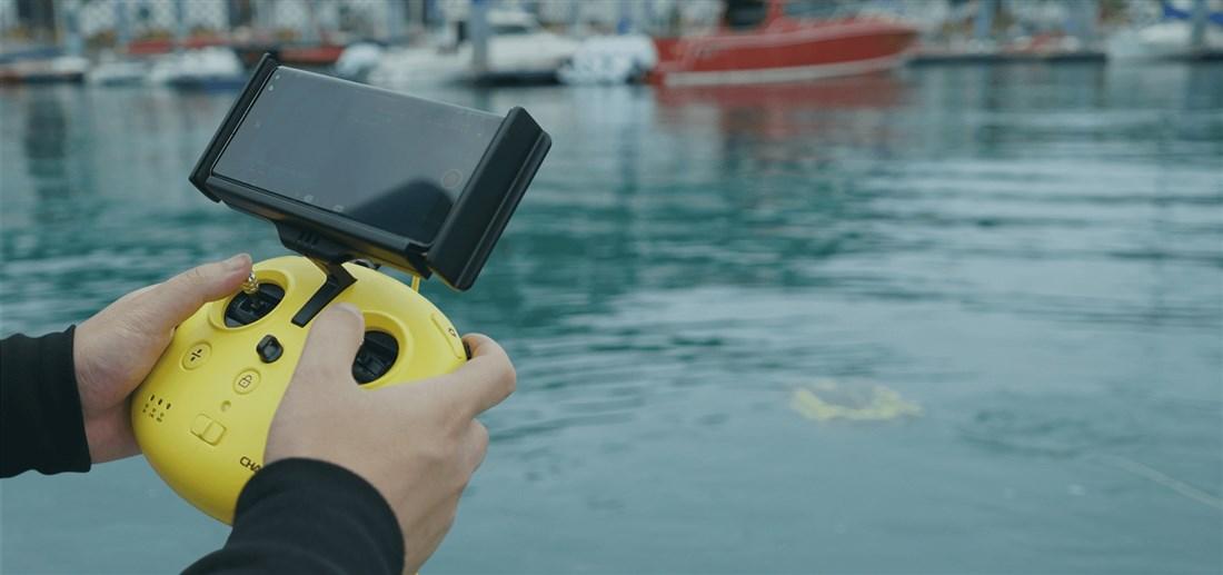 Chasing M2 200m - Undervannsdrone/ROV