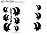 Decal Zone: PA-004 Black Eagle - 300x205mm