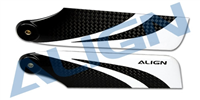 HQ1150BT 115 Carbon Fiber Tail Blade