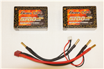 2s  5700mAh - 50C - Gens Ace Saddle Pack m/Deans