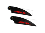Zeal Carbon Fiber Tail Blades  92mm Red