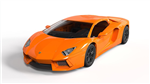 Airfix Quick Build Lamborghini Aventador
