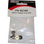 PN56386 HS-81/82MG Metal Gear set